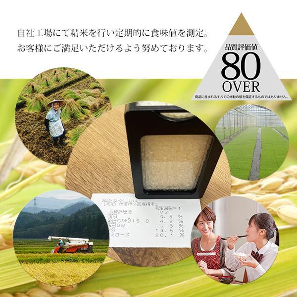 つや姫 10kg - 米 5kg x2袋 山形県産 特別栽培米 特A お米 送料無料 平成30年産|echigo-inahoya|02