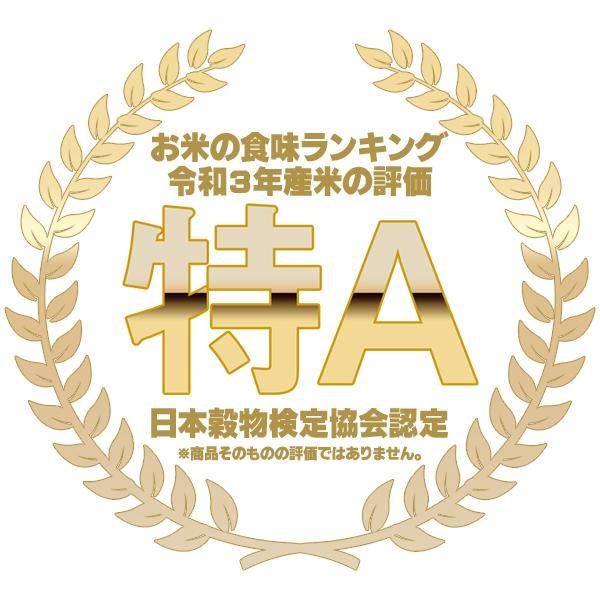 つや姫 10kg - 米 5kg x2袋 山形県産 特別栽培米 特A お米 送料無料 平成30年産|echigo-inahoya|06