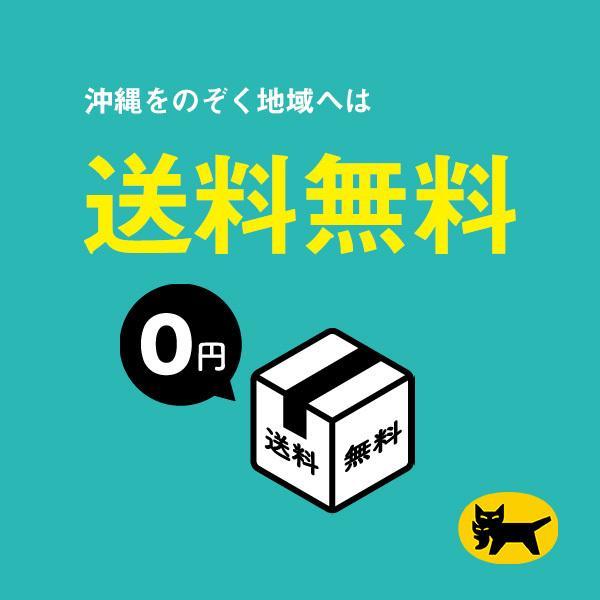 つや姫 10kg - 米 5kg x2袋 山形県産 特別栽培米 特A お米 送料無料 平成30年産|echigo-inahoya|08
