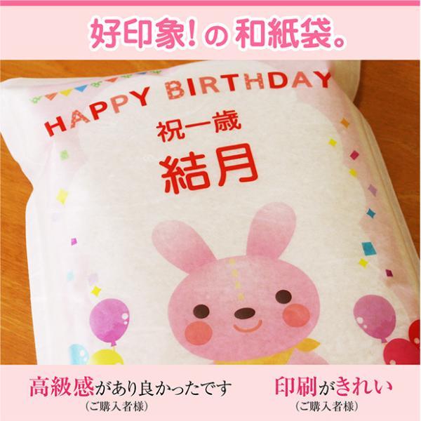 一歳 一升 餅 の代わり 米 新潟産 コシヒカリ 1升米 1.5kg 1 歳 一生|echigo-komesho|07