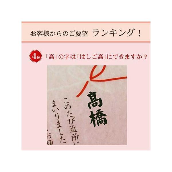 引越し 挨拶 ギフト 新潟産 コシヒカリ3合 粗品 米 真空パック 品物 挨拶品|echigo-komesho|13