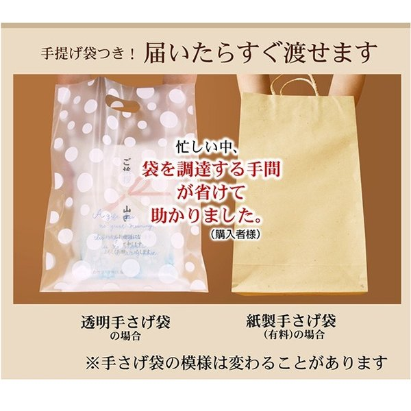 大家さんへの引っ越し挨拶にはお米 新潟産コシヒカリ一升(1.5kg)名入れ印刷/粗品/近所/|echigo-komesho|05