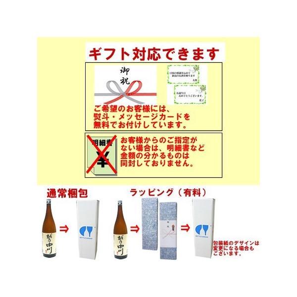 日本酒 本醸造 越後流旨口 潟(...