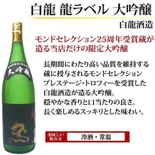 日本酒 大吟醸 飲み比べセット 越乃寒梅 吟醸酒入り 1.8L×5本 超豪華版 送料無料 echigo 09