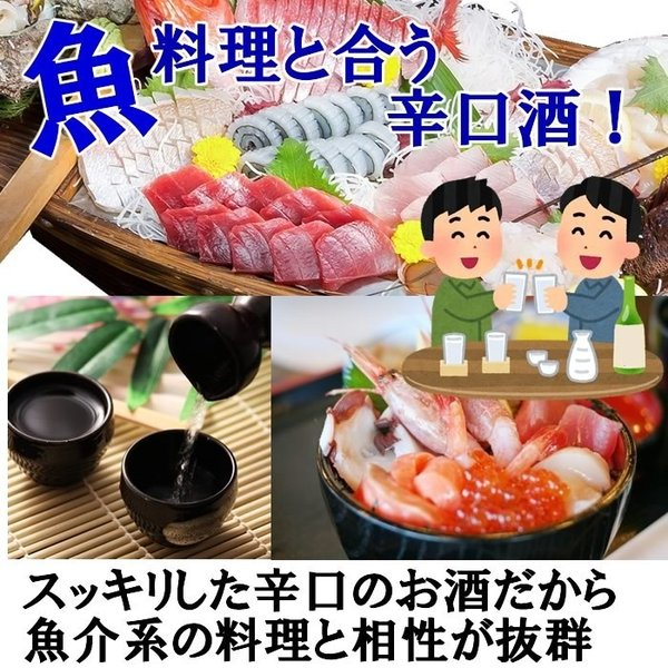 お歳暮 御歳暮 ギフト 2017 日本酒 ギフト キレの辛口日本酒セット1.8L×5本|echigo|02