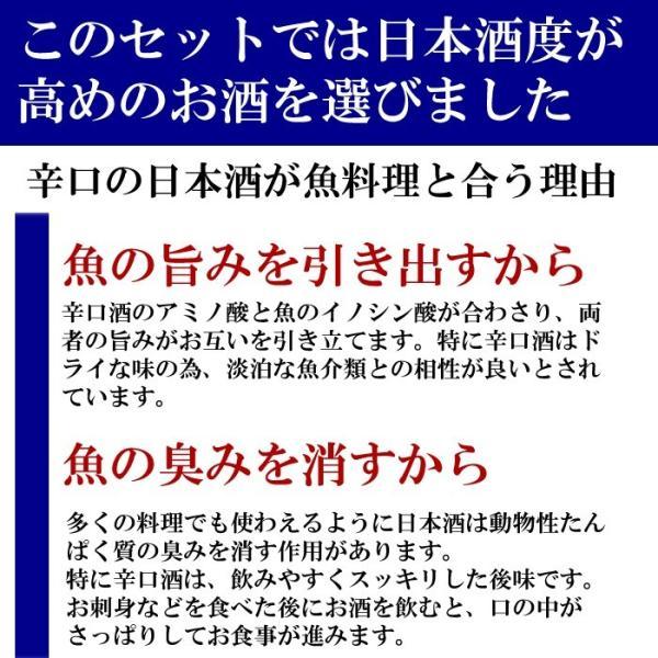 お歳暮 御歳暮 ギフト 2017 日本酒 ギフト キレの辛口日本酒セット1.8L×5本|echigo|04