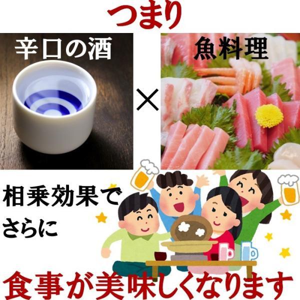 お歳暮 御歳暮 ギフト 2017 日本酒 ギフト キレの辛口日本酒セット1.8L×5本|echigo|05