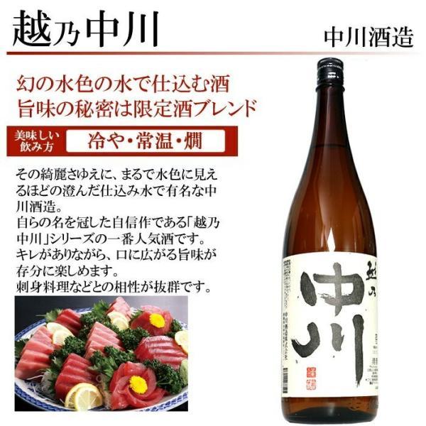 お歳暮 御歳暮 ギフト 2017 日本酒 ギフト キレの辛口日本酒セット1.8L×5本|echigo|06