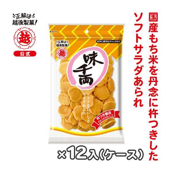 味千両 12袋入(箱)