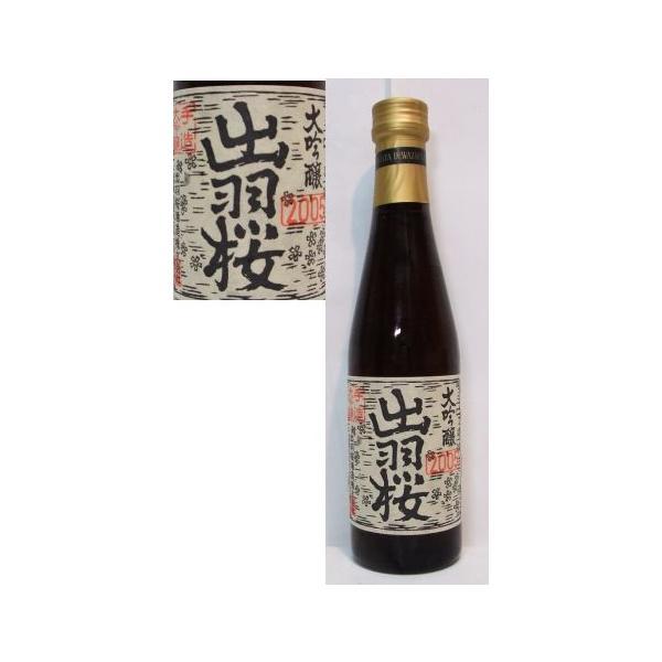 出羽桜 [大吟醸酒]