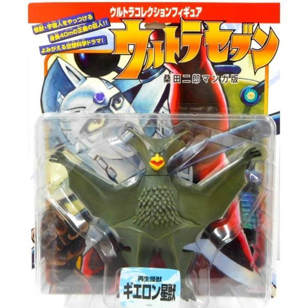 ウルトラマンコレクションフィギュアウルトラセブン 生怪獣ギエロン星獣桑田二郎マンガ版