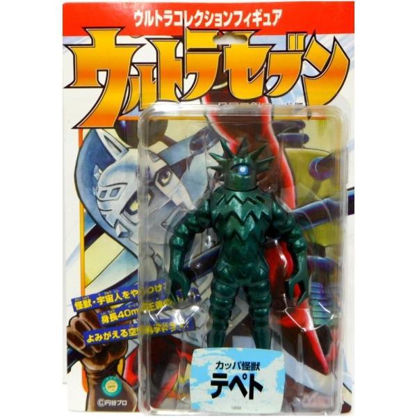 ウルトラマンコレクションフィギュアウルトラセブンカッパ怪獣テペト桑田二郎マンガ版