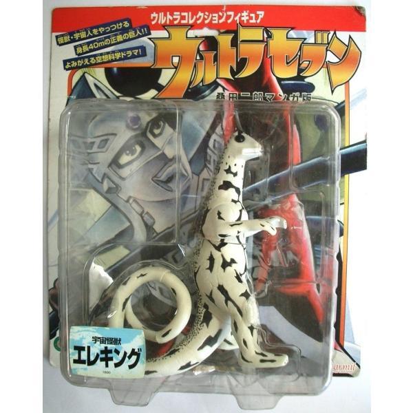 宇宙怪獣エレキングウルトラコレクションフィギュアウルトラセブン桑田二郎マンガ版