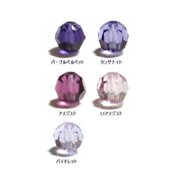 [DA002]スワロフスキービーズ ダイヤカット型(#5000) 6mm 10個入り【パープル系】【ラウンド】[RPT]