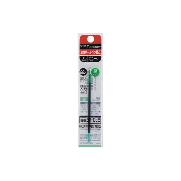 トンボ ボールペン替芯(インク色:緑) BR-CLE07 1個