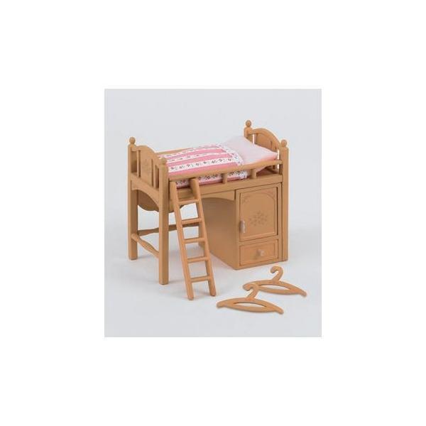 エポック社 シルバニアファミリー /家具 / 『ロフトベッド』