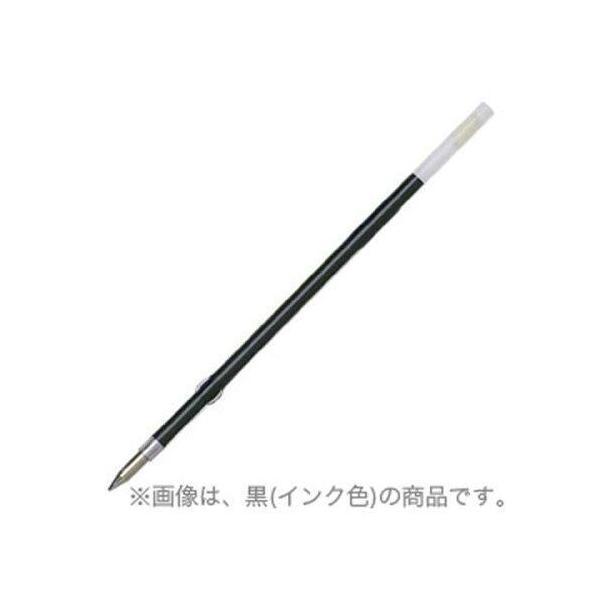 プラチナ萬年筆 多色/複合ボールペン用油性替芯 緑 0.7mm 入数:5