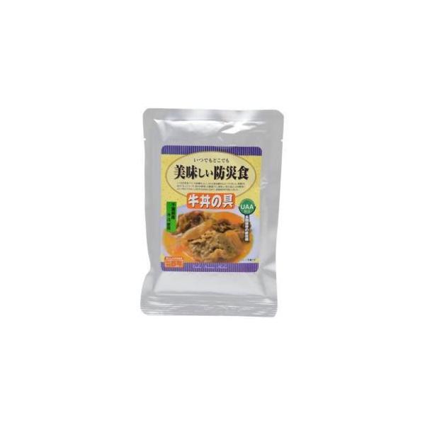 アルファフーズ 美味しい防災食 牛丼の具 120g