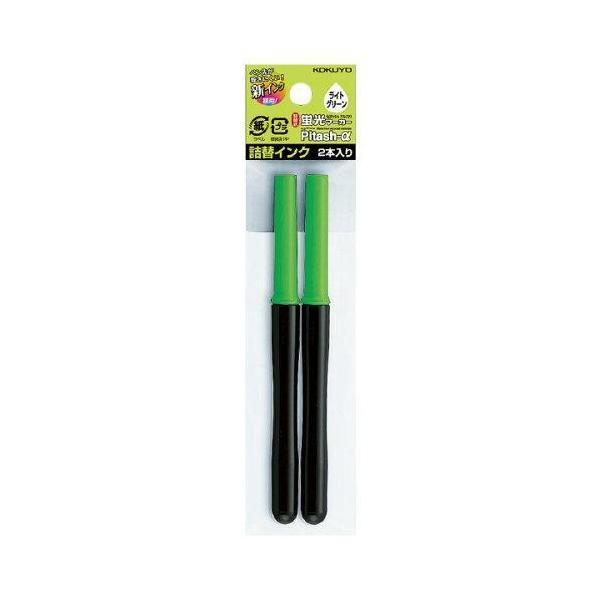 コクヨ 詰替式蛍光マーカー ピタッシュアルファ 詰替インク ライトグリーン 2本入 PMR-L1G 入数:10