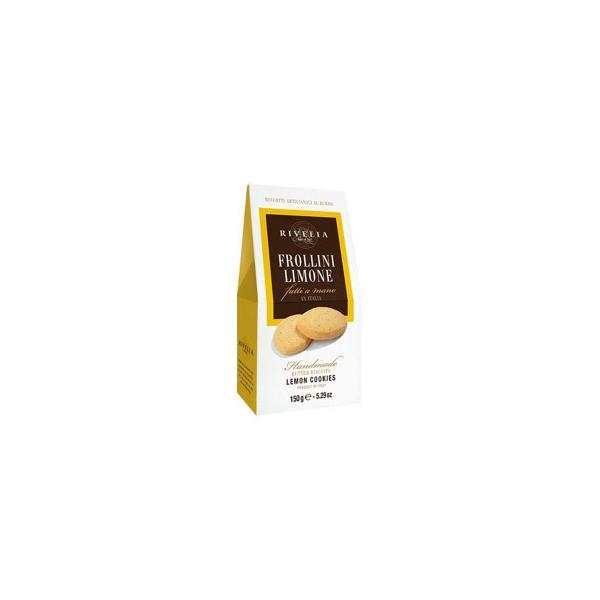 ボーアンドボン リベリア レモンショートブレッド 150g×12個 (1613692)