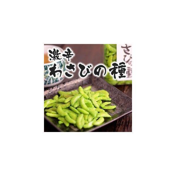 柿の種シリーズ 激辛 わさびの種 220g×38個 (1625371)