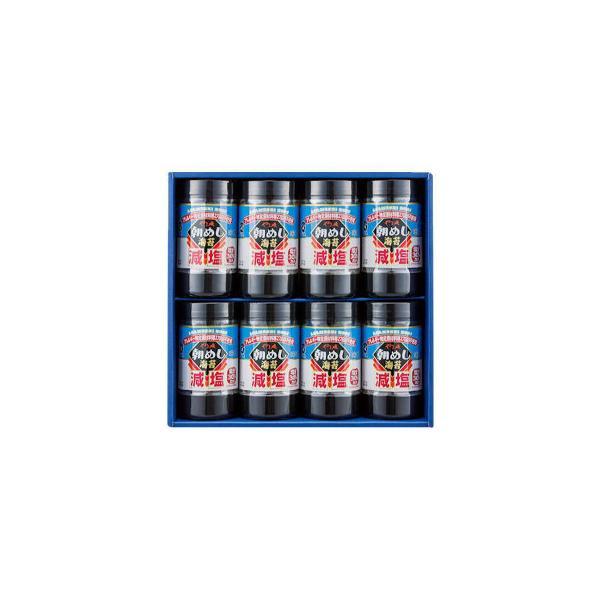 やま磯 海苔ギフト 減塩朝めし海苔詰合せ 8切32枚×8本セット 減塩朝めしカップ8本詰 (1639432)