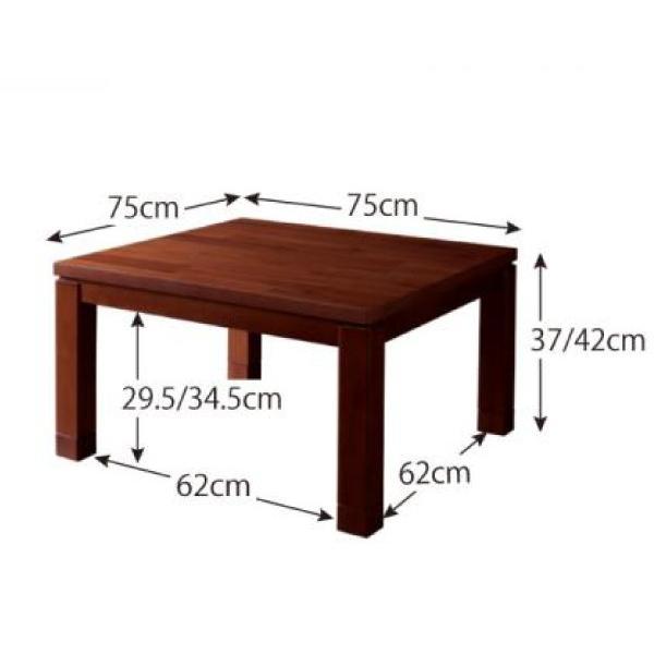 こたつ コタツ 正方形 幅75 こたつテーブル コンパクト リビングテーブル センターテーブル