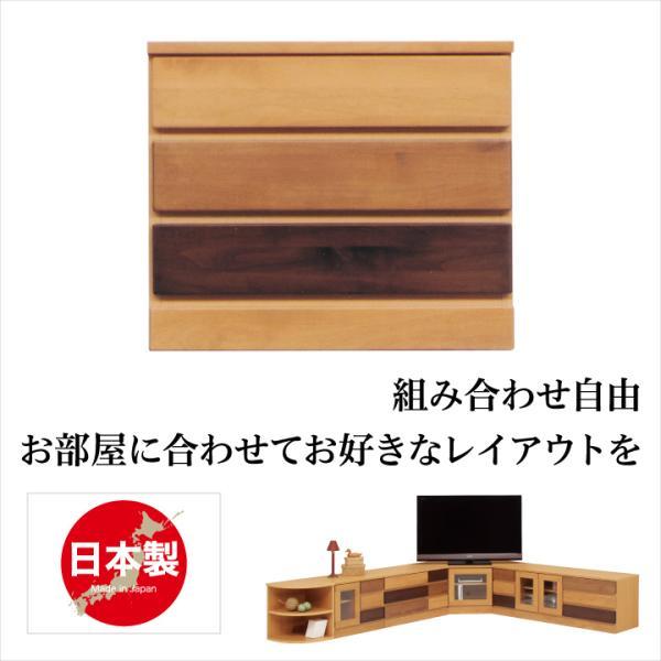 チェスト 幅60 完成品 木製 国産 テレビチェスト