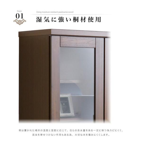 日本製 本棚 書棚 幅80 高さ180cm ハイタイプ 桐 スリム 省スペース 可動棚 アウトレット eckagudepo 03