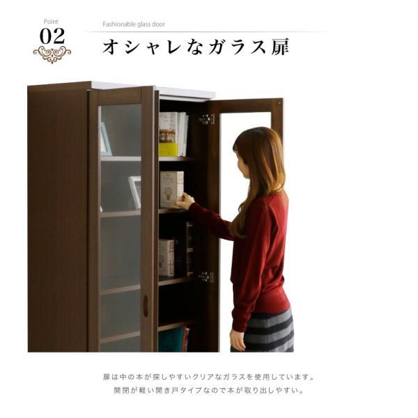 日本製 本棚 書棚 幅80 高さ180cm ハイタイプ 桐 スリム 省スペース 可動棚 アウトレット eckagudepo 04