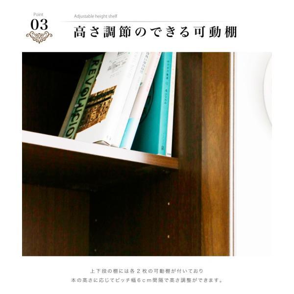 日本製 本棚 書棚 幅80 高さ180cm ハイタイプ 桐 スリム 省スペース 可動棚 アウトレット eckagudepo 05