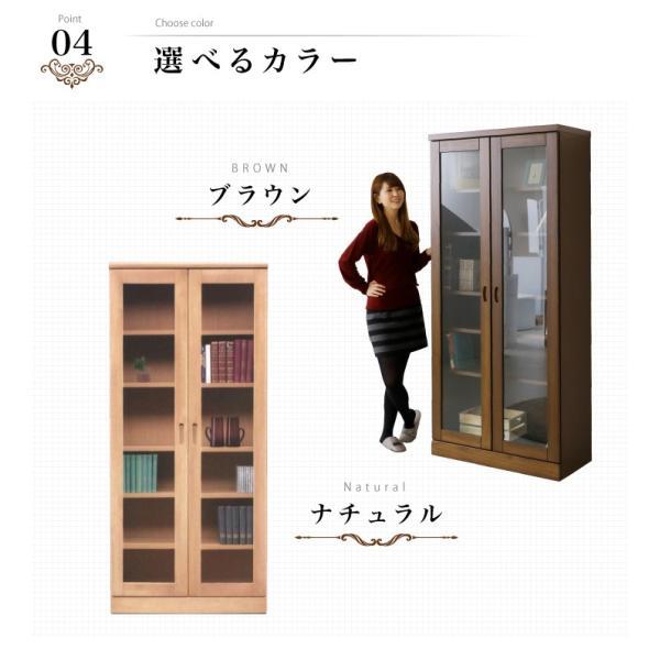 日本製 本棚 書棚 幅80 高さ180cm ハイタイプ 桐 スリム 省スペース 可動棚 アウトレット eckagudepo 06