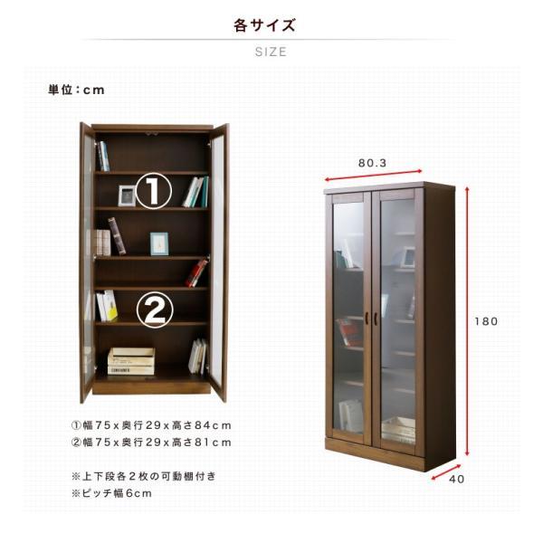 日本製 本棚 書棚 幅80 高さ180cm ハイタイプ 桐 スリム 省スペース 可動棚 アウトレット eckagudepo 07