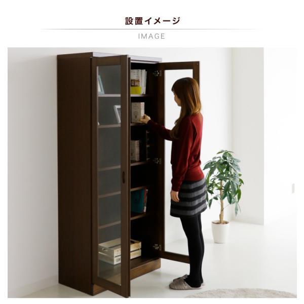 日本製 本棚 書棚 幅80 高さ180cm ハイタイプ 桐 スリム 省スペース 可動棚 アウトレット eckagudepo 08