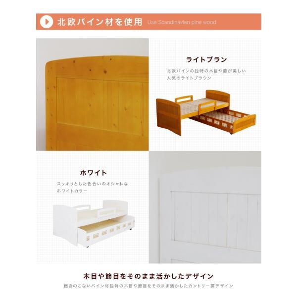 親子ベッド 2段ベッド 二段ベッド シングル ベッドフレームのみ 木製 パイン 天然木 スライド ベッド 子ベッド キャスター付き モダン カントリー調 無垢|eckagudepo|03