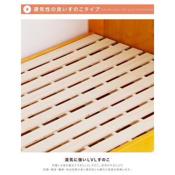 親子ベッド 2段ベッド 二段ベッド シングル ベッドフレームのみ 木製 パイン 天然木 スライド ベッド 子ベッド キャスター付き モダン カントリー調 無垢|eckagudepo|04