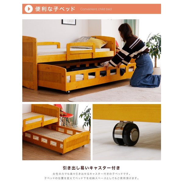 親子ベッド 2段ベッド 二段ベッド シングル ベッドフレームのみ 木製 パイン 天然木 スライド ベッド 子ベッド キャスター付き モダン カントリー調 無垢|eckagudepo|05