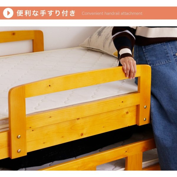 親子ベッド 2段ベッド 二段ベッド シングル ベッドフレームのみ 木製 パイン 天然木 スライド ベッド 子ベッド キャスター付き モダン カントリー調 無垢|eckagudepo|06