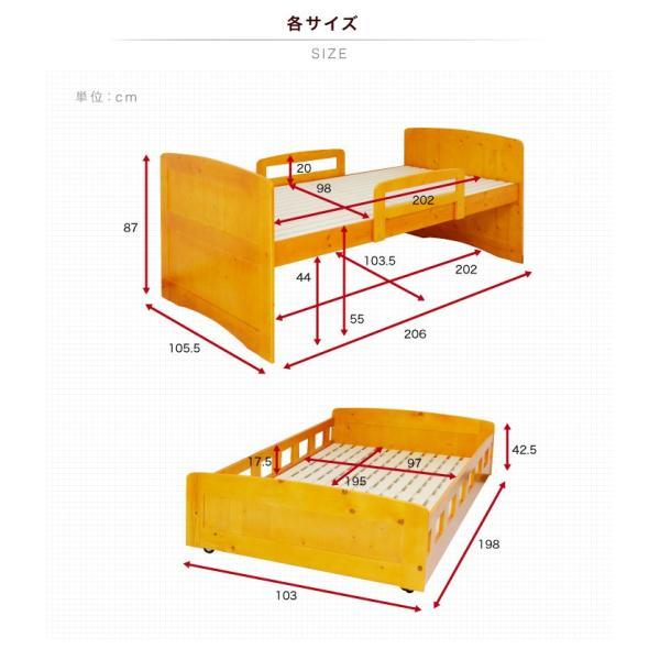 親子ベッド 2段ベッド 二段ベッド シングル ベッドフレームのみ 木製 パイン 天然木 スライド ベッド 子ベッド キャスター付き モダン カントリー調 無垢|eckagudepo|07
