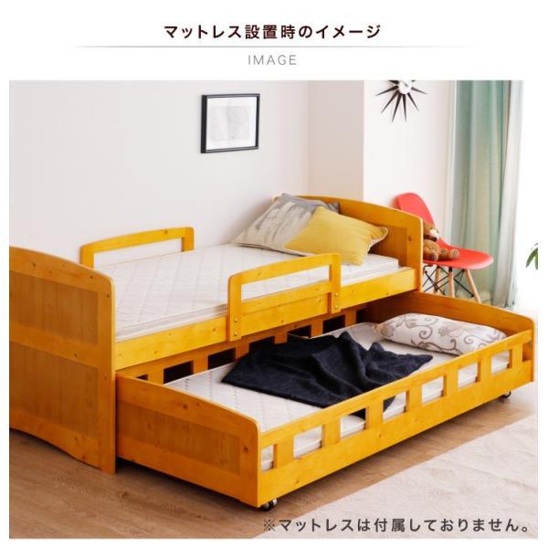親子ベッド 2段ベッド 二段ベッド シングル ベッドフレームのみ 木製 パイン 天然木 スライド ベッド 子ベッド キャスター付き モダン カントリー調 無垢|eckagudepo|08
