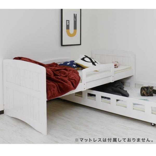 親子ベッド 2段ベッド 二段ベッド シングル ベッドフレームのみ 木製 パイン 天然木 スライド ベッド 子ベッド キャスター付き モダン カントリー調 無垢|eckagudepo|09