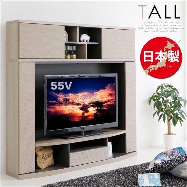 日本製 テレビ台 テレビボード ハイタイプ 幅180 高さ170 クリーンイーゴス|eckagudepo