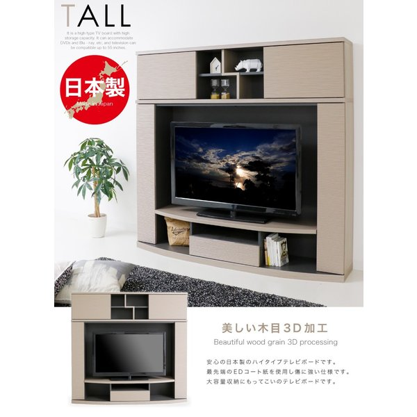 日本製 テレビ台 テレビボード ハイタイプ 幅180 高さ170 クリーンイーゴス|eckagudepo|02