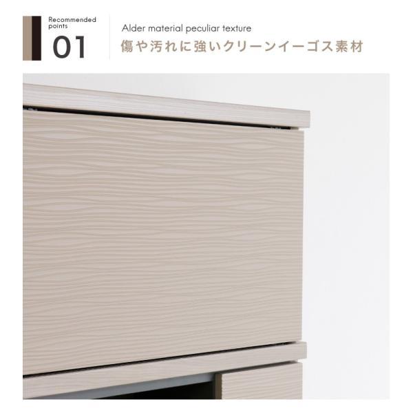 日本製 テレビ台 テレビボード ハイタイプ 幅180 高さ170 クリーンイーゴス|eckagudepo|03