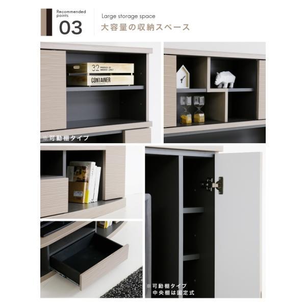 日本製 テレビ台 テレビボード ハイタイプ 幅180 高さ170 クリーンイーゴス|eckagudepo|06
