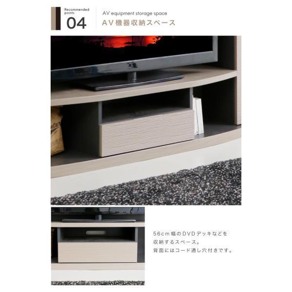 日本製 テレビ台 テレビボード ハイタイプ 幅180 高さ170 クリーンイーゴス|eckagudepo|07