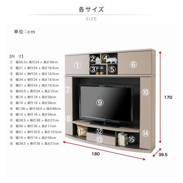 日本製 テレビ台 テレビボード ハイタイプ 幅180 高さ170 クリーンイーゴス|eckagudepo|08