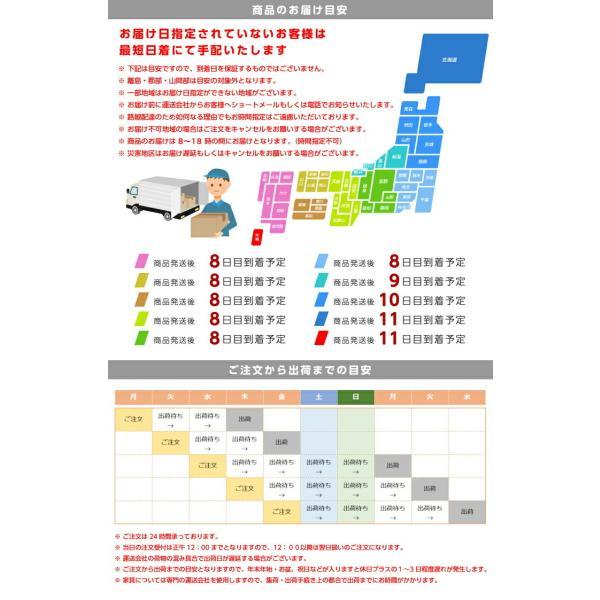 日本製 テレビ台 テレビボード ハイタイプ 幅180 高さ170 クリーンイーゴス|eckagudepo|10
