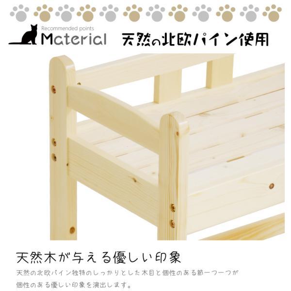 猫ベッド 猫用2段ベッド ネコベッド パイン材 カントリー調 夏 すのこ 無垢 天然木|eckagudepo|03