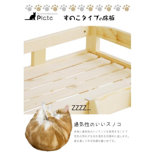 猫ベッド 猫用2段ベッド ネコベッド パイン材 カントリー調 夏 すのこ 無垢 天然木|eckagudepo|05